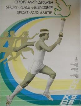 «Спорт, мир, дружба» худ. А.Чанцев и М.Шестопал 100х70 Москва 1980год