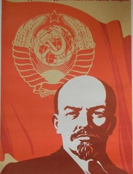«Только советский строй в состоянии дать на деле равноправие наций» художник М.Гетман 90х60 Москва 1982 год