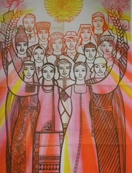 «Щасливі єдині в радянській країні»  художник Г.Кислякова 115х68 Политиздат Украины 1977год