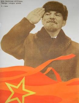 «Саме тому, що мі прихильники захисту вітчизни…» художник В.Косинов 110х60 Политиздат Украины 1979год