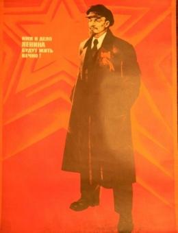 «Имя и дело Ленина будут жить вечно!» художник В.Сачков 90х60«Плакат» 1980г.