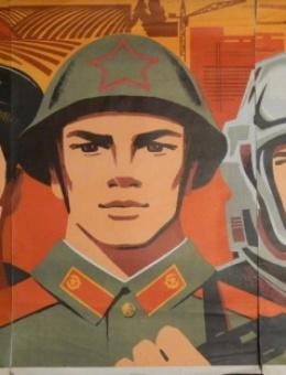 Триптих «Моряк, солдат, космонавт» художник В.Сачков 120х220 1976г.