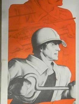 «Летопись 1917-1977» художник В.Корецкий 118х65 триптих (1)