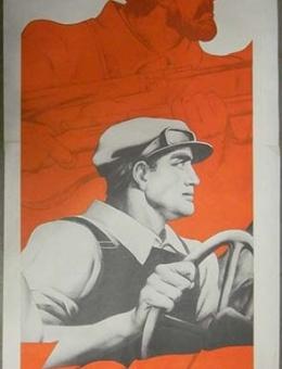 «Летопись 1917-1977» художник В.Корецкий 118х65 триптих (2)