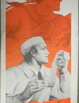 «Летопись 1917-1977» художник В.Корецкий 118х65 триптих (3)