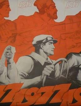 «Летопись 1917-1977» художник В.Корецкий 118х135 триптих ИЗОГИЗ 1976