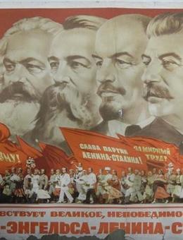«Да здравствует великое непобедимое знамя Маркса Энгельса Ленина Сталина» худ. А.Коссов 67х93 т.500000 Искусство1952