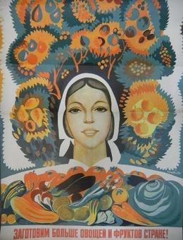 «Заготовим больше овощей и фруктов стране !художник Э.Арцрунян» 70х47 тираж 100 000 Москва 1976