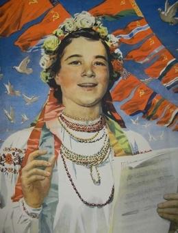 «Поет гимн…» 65х62 утрачена нижняя часть плаката, 40е годы. Неизвестный художник.