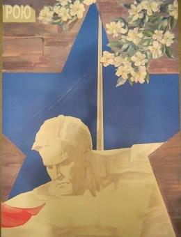 «Герои с нами навечно в строю» художник Ю.Царев 100х70  (3)