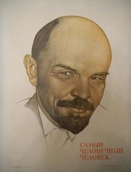 «Самый человечный человек» художник Н.Андреев 70х50 тираж 160 000 Москва 1978