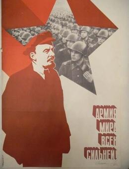 «Армия мира всех сильней!» художник О.Масляков 108х70 тираж 110 000 «Плакат» 1977