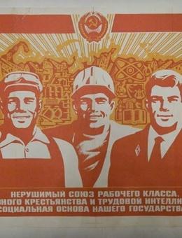 «Нерушимый союз робочего класса, колхозного крестьянства и ….» художник С. Жмуренков 60х90 25 000 Москва 1978