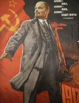 «Ленин жив, Ленин будет жить!» художник В.Иванов 110х80 тираж 400 000 ИЗОГИЗ 1968