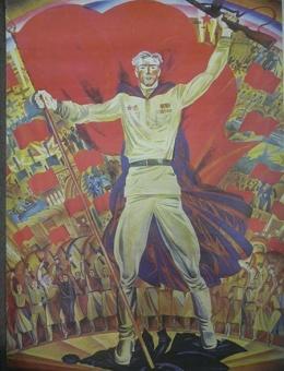 Без названия. Центральная часть триптиха «Во имя мира…» худ О.Савостюк и Б.Успенский 105х70 Москва 1982г