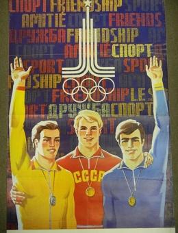 «Олимпиада 80» художник В. Потапов 90х60 тираж 100 000 «Плакат» 1978 год