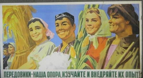 http://artposter.kiev.ua/wp-content/uploads/2014/08/DSCN4792.jpg