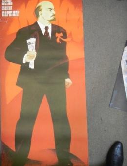 «Есть такая партия!» художник В.Сачков 120х60 тираж 115 000 Плакат 1986
