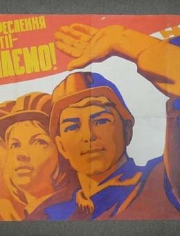 «Накреслення партii виконаемо» художник А.Кожухов 60х90 тираж 46 000 Киев 1976