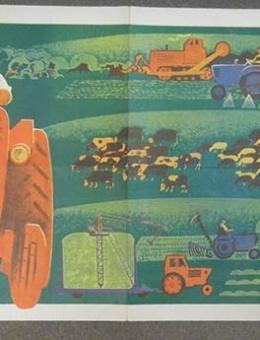 «Умножайте богатства лугов и пастбищ» художник Г.Соломин 60х105 тираж 75 000Москва 1971