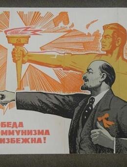 «Победа коммунизма неизбежна!» художник В.Конюхов 60х90 тираж 50 000… 1959г.