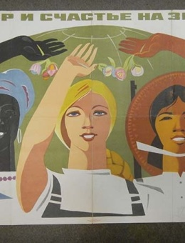 «За мир и счастье на земле» художник Э.Арцрунян 60х90 тираж 50 000 Москва 1973