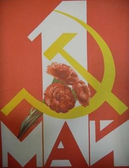 «1МАЙ» 67х45 тираж 377 500 Москва 1984