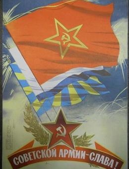«Советской армии слава!» художник В.Викторов 48х33 тираж 80 000 «Плакат» 1979