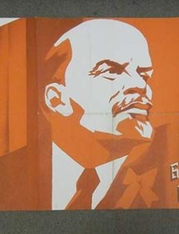 «Ленинская программа партии программа борьбы за мир и коммунизм» художник В.Кононов 60х110 тираж115000 Москва 1986