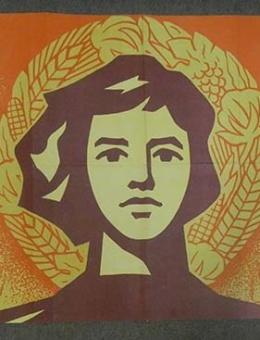 «Страна свободного труда советской женщиной горда» художник К.Мистакиди 60х110 ИЗОГИЗ 1969
