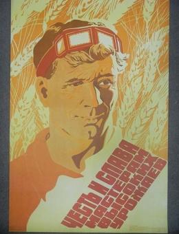 «Честь и слава мастерам высоких урожаев» художник А.Арсеньев 90х60 тираж 85000 «Плакат» 1977