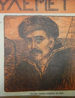 «Пулеметъ» журнал политической сатиры 1906 год. №5 Автор Н.Шебуев