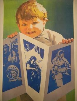 «Междунанодный женский день 8 марта» художник С.Раев 97х67  (2)