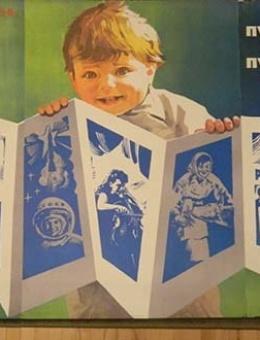 «Междунанодный женский день 8 марта» художник С.Раев триптих 97х200 тираж 58 000 Москва 1985