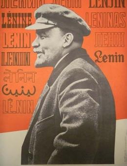 «ЛЕНИН» художник  Г.Фелиппов 90х70 тираж 100 000 «Плакат» 1978