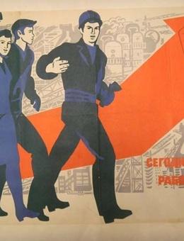 «Сегодня и завтра работать лучше чем вчера» художник Р.Сурьянинов 60х90 тираж 150 000 «Плакат» 1971