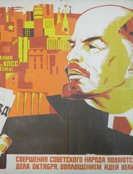 «Свершения советского народа являются продолжением дела октября…» худ. Э.Арцрунян 70х100 Москва 1976г