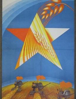 «Салют хлеборобам! » художник И.Крейдик 90х60 тираж 100 000 «Плакат» 1981г