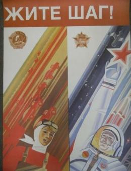 «Революционный держите шаг!» художник Д.Иконников-Ципулин 100х70 (3)