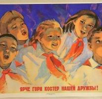 sofya-nizovaya