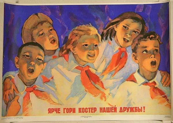 Картинки по запросу Низова - Шаблыкина Софья Матвеевна художник