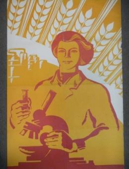нет названия, женщина с микроскопом. Художник В.Рукавишников 90х60 тираж 20 000 Москва 1976 год