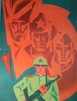 «Будем достойны славы отцов» художник В.Рыбаков 90х60 Москва 1975г.