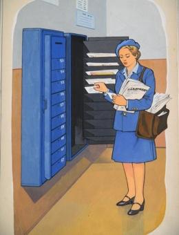 «Почта» оригинал плаката 44х30 гуашь, темпера  «Мистецтво» 1980г.