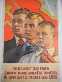 «Пионер любит свою родину…» художник А.Лавров 57х40 ИЗОГИЗ 1959г.