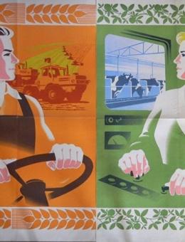 Диптих «Тракторист и доярка» художник С.Жмуринков 100х130 «Плакат» 1979г.