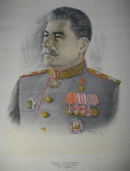 «И.В. Сталин» художник Г. Карпов 80х57Издательство газеты «Советский боец» 1944г.