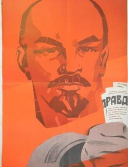 «Правда» художник В.Сачков 90х60 «Плакат» Москва 1986г.