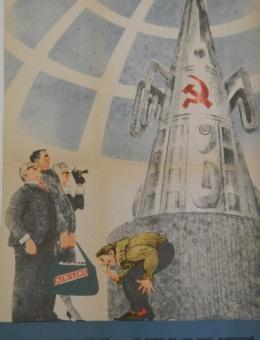 «Перед заморскою авоськой в дугу сгибается пижон…» художник Ф.Нелюбин «Политиздат» Боевой карандаш 1963г.