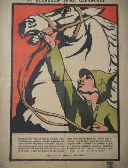 «Вступайте в ряды Красной армии!» художник Б.Силкин 95х71 тираж 10 000 Киев1920г
